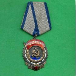 MEDAILLE RUSSE ORDRE DU DRAPEAU ROUGE DU TRAVAIL NUMEROTEE 179233
