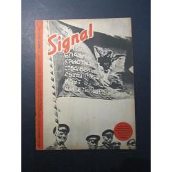 SIGNAL JOURNAL DE PROPAGANDE ALLEMANDE 2ème NUMERO DE JUILLET 1943 N°14