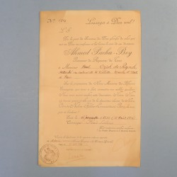 TUNISIE DIPLOME DE LA MEDAILLE DE COMMANDEUR DE L'ORDRE DU NICHAN IFTIKHAR ATTRIBUE A Mr OZIOL DE PIGNOL EN 1936 °