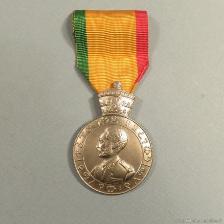 ETHIOPIE MEDAILLE DU RETACHEMENT DE L'ERYTHREE 1962 °