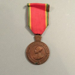 ETHIOPIE MEDAILLE DES PATRIOTE CONTRE L'OCCUPATION ITALIENNE 1943 °