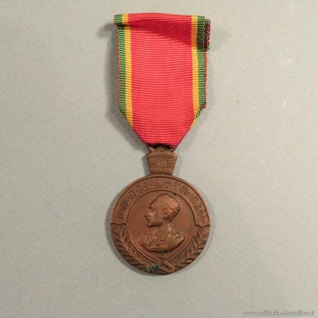 ETHIOPIE MEDAILLE DES PATRIOTE CONTRE L'OCCUPATION ITALIENNE 1943