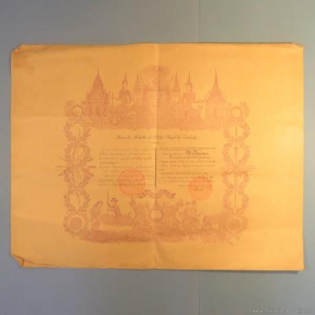 CAMBODGE DIPLOME DE LA MEDAILLE D'OR DE L'ORDRE ROYAL DU CAMBODGE ATTRIBUE A Mr DUCORPS EN 1913 °