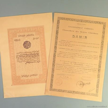 ENSEMBLE DE 2 DIPLOMES D'OFFICIER DE L'ORDRE MAROCAIN DU OUISSAM ALAOUITE CHERIFIEN DAHIR