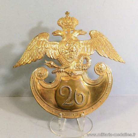 RARE ET SUPERBE !! PLAQUE MODELE 1844 POUR CASQUE RUSSE SOUVENIR DE LA GUERRE DE CRIMEE 26 ème REGIMENT