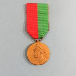 BURUNDI ROYAUME DE 1961 A 1966 MEDAILLE DU MERITE DU ROI MWAMBUTSA IV MERITORIOUS SERVICE MEDAL °