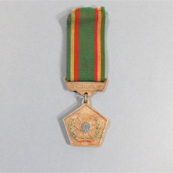ETHIOPIE FEDERAL MEDAILLE POUR 15 ANS DE SERVICE MILITAIRE MILITARY SERVICE MEDAL FOR 15 YEARS ETHIOPIA FEDERAL REPUBLIC °
