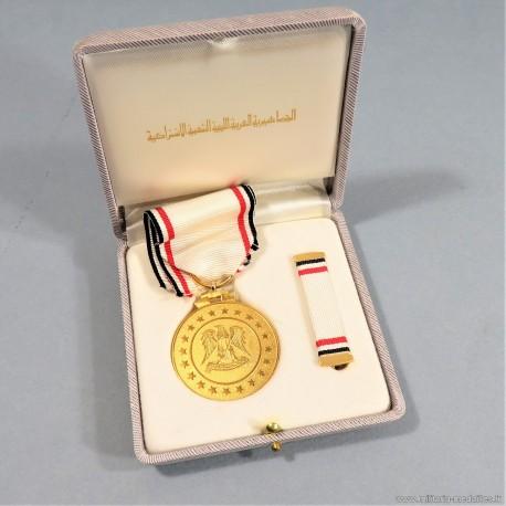 EGYPTE MEDAILLE DE LA DISTINCTION OU MERITE CIVIL 3 ème CLASSE DISTINCTION MEDAL EGYPT A PARTIR DE 1969 EN ARGENT + BOITE °